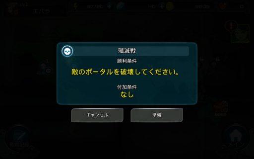Screenshot_2016-06-11-21-53-23