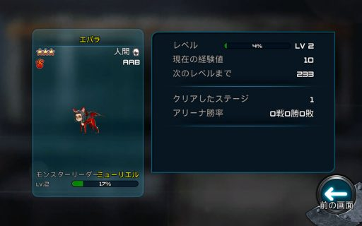 Screenshot_2016-06-11-21-55-10