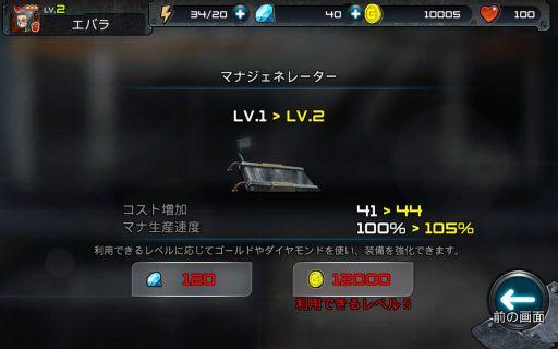 Screenshot_2016-06-11-21-55-17