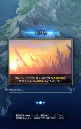Screenshot_2016-06-11-21-56-43