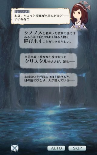Screenshot_2016-06-11-22-04-53