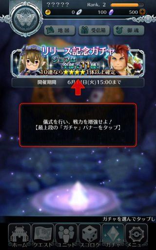 Screenshot_2016-06-11-22-13-02