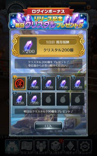 Screenshot_2016-06-11-22-17-12