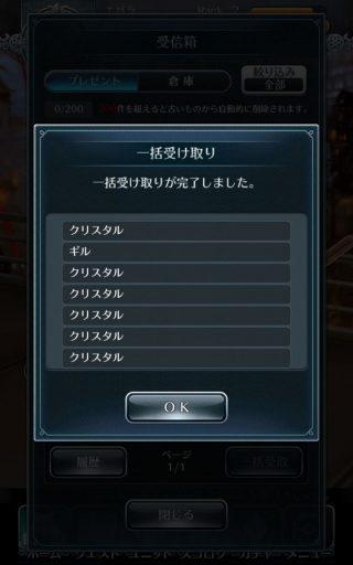 Screenshot_2016-06-11-22-18-13