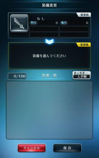 Screenshot_2016-06-11-22-19-36
