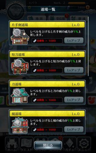 Screenshot_2016-06-11-22-21-14