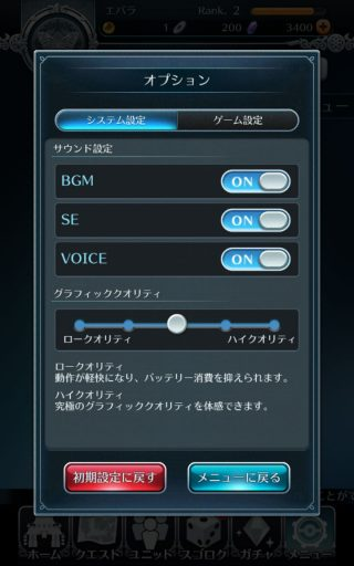 Screenshot_2016-06-11-22-22-44
