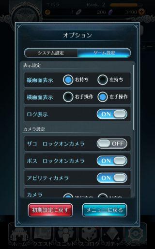 Screenshot_2016-06-11-22-22-51