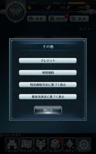 Screenshot_2016-06-11-22-23-11