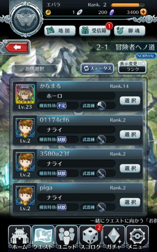 Screenshot_2016-06-11-22-24-00