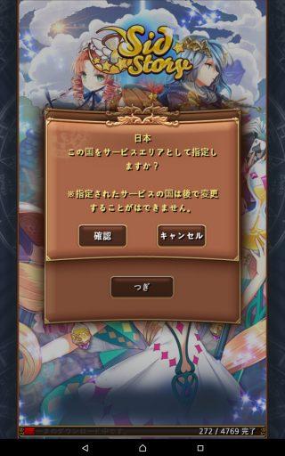 Screenshot_2016-06-12-17-20-58
