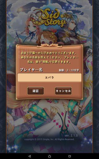 Screenshot_2016-06-12-17-34-36