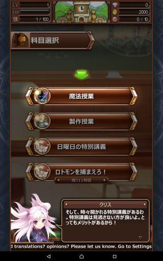 Screenshot_2016-06-12-17-35-29
