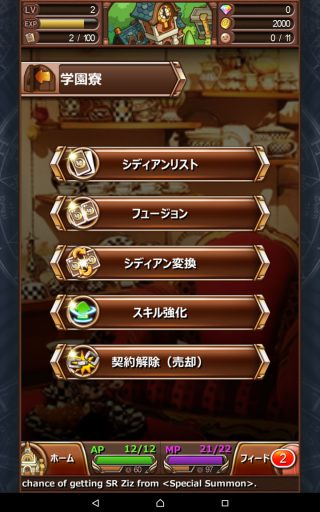 Screenshot_2016-06-12-17-38-03