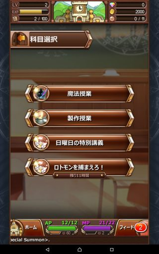 Screenshot_2016-06-12-17-39-39