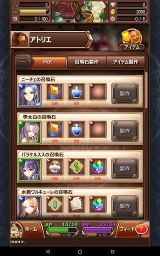 Screenshot_2016-06-12-17-41-58