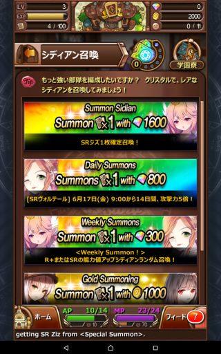 Screenshot_2016-06-12-17-42-40