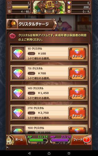 Screenshot_2016-06-12-17-42-55
