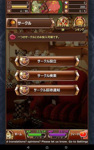 Screenshot_2016-06-12-17-43-12