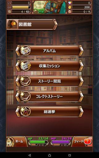 Screenshot_2016-06-12-17-44-08