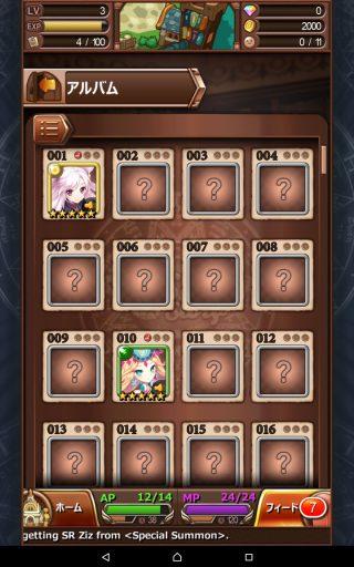 Screenshot_2016-06-12-17-44-12
