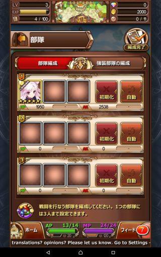 Screenshot_2016-06-12-17-45-30