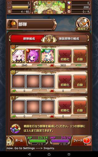 Screenshot_2016-06-12-17-45-34