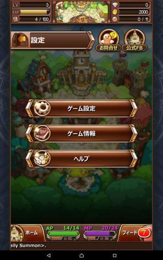 Screenshot_2016-06-12-17-46-44
