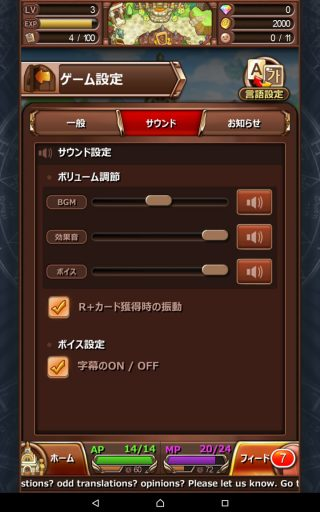 Screenshot_2016-06-12-17-47-01