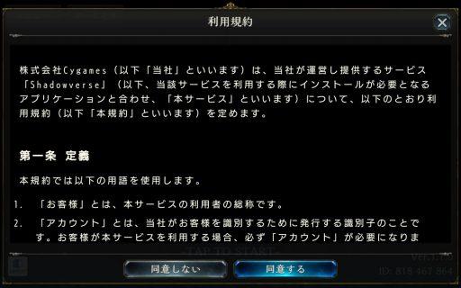 Screenshot_2016-06-19-15-20-49