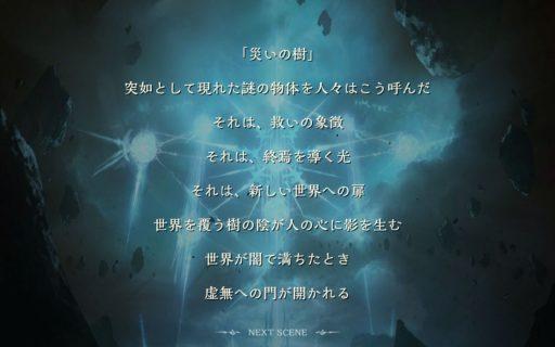Screenshot_2016-06-19-15-30-04