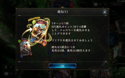 Screenshot_2016-06-19-15-33-42