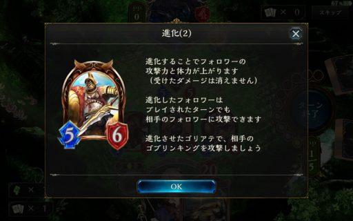 Screenshot_2016-06-19-15-34-08