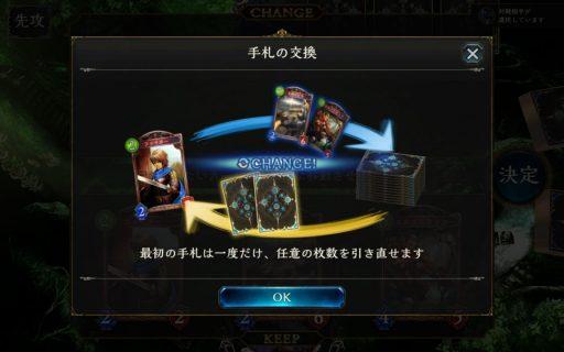 Screenshot_2016-06-19-15-37-50