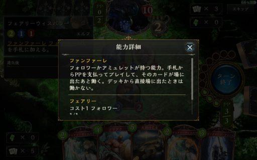 Screenshot_2016-06-19-15-39-12