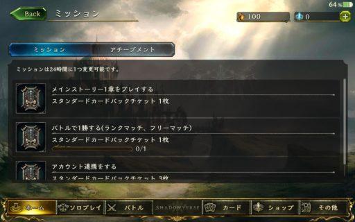 Screenshot_2016-06-19-15-46-44
