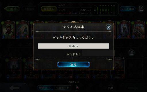 Screenshot_2016-06-19-15-49-41