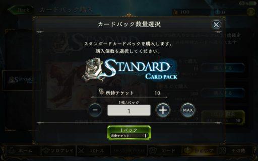 Screenshot_2016-06-19-15-50-55