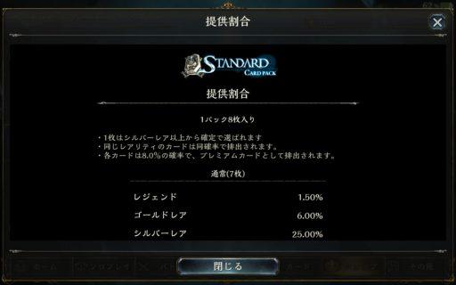 Screenshot_2016-06-19-15-57-32