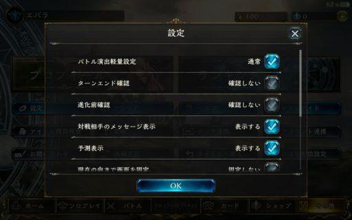Screenshot_2016-06-19-15-58-41