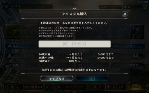 Screenshot_2016-06-19-15-59-04