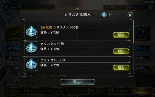 Screenshot_2016-06-19-15-59-19