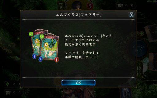 Screenshot_2016-06-19-16-09-36