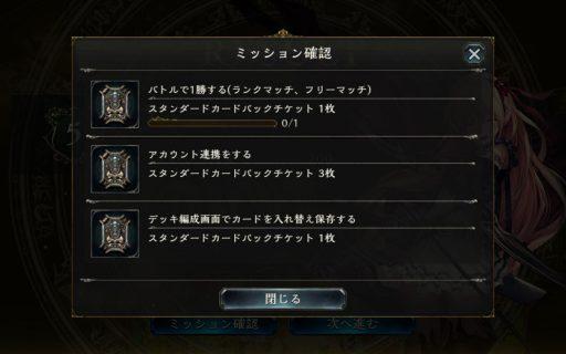 Screenshot_2016-06-19-16-27-49