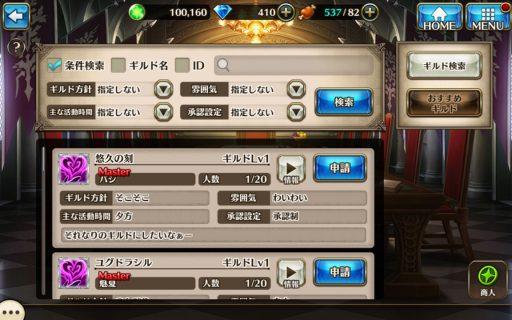 Screenshot_2016-06-19-23-01-10