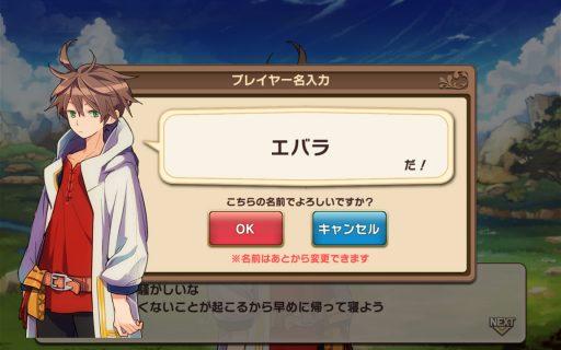 Screenshot_2016-06-19-23-35-04