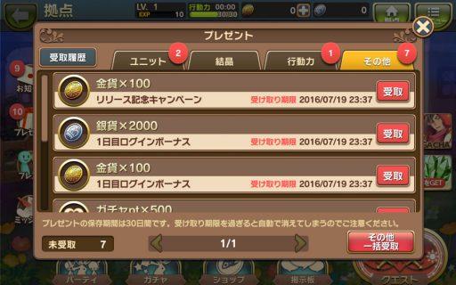 Screenshot_2016-06-19-23-37-50