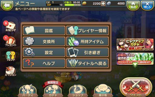 Screenshot_2016-06-19-23-38-42