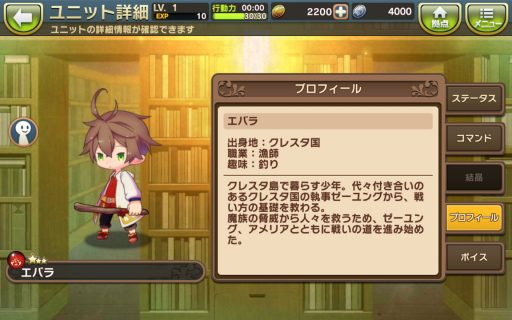 Screenshot_2016-06-19-23-39-54