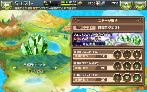 Screenshot_2016-06-19-23-42-02